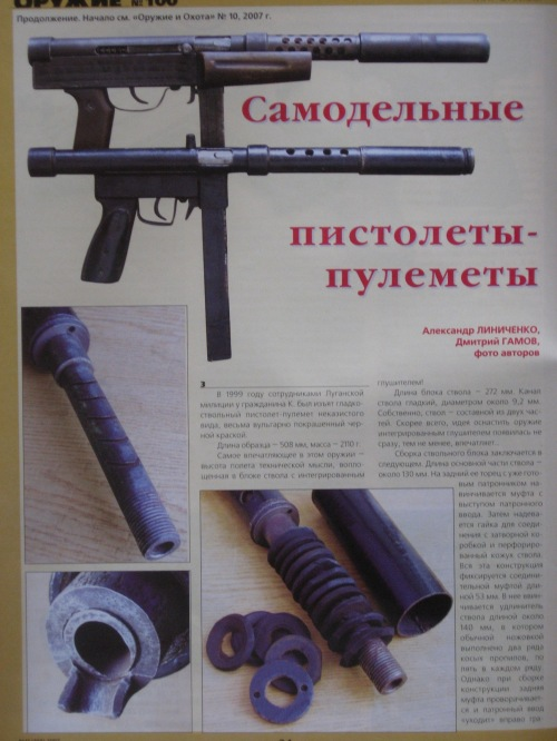 Russian Homebuilt guns 1