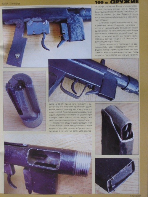 Russian homebuilt guns 2 - amodestpublication