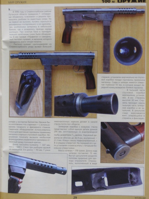 Russianhomemadeguns amodestpublication